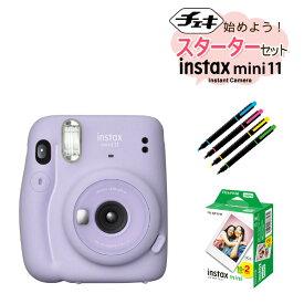 チェキ インスタントカメラ 富士フイルム instax mini 11 ライラックパープル FUJIFILM インスタックスミニ カメラ チェキカメラ