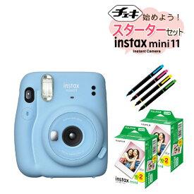 チェキ インスタントカメラ 富士フイルム instax mini 11 スカイブルー FUJIFILM インスタックスミニ カメラ チェキカメラ
