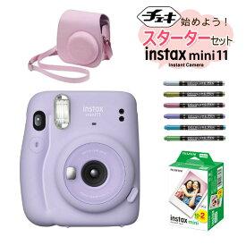 チェキ インスタントカメラ 富士フイルム instax mini 11 ライラックパープル FUJIFILM インスタックスミニ