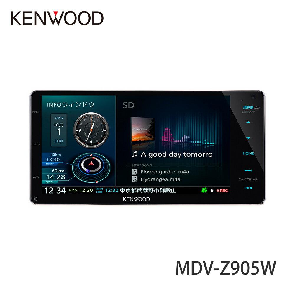 【カーナビ】 ケンウッド MDV-Z905W 彩速ナビ AVナビゲーションシステム