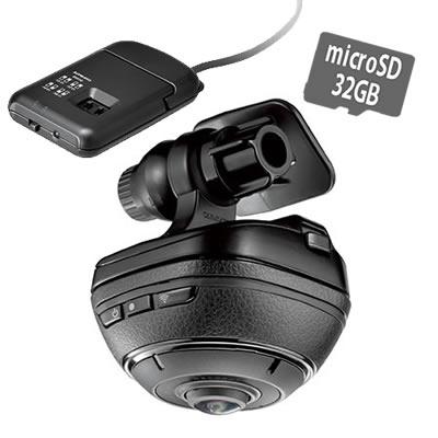 【駐車監視オプション&microSDHC32GB付】カーメイト DC3000 ドライブレコーダー機能付き360°車載カメラ d'Action 360 ダクション360