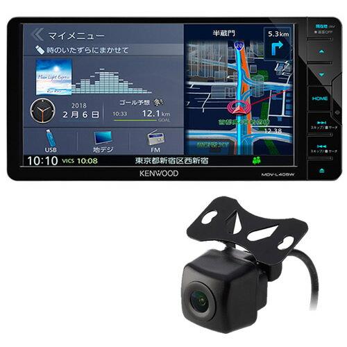 【バックカメラセット】ケンウッド 彩速ナビ MDV-L405W 200mmワイドモデル 7V型 DVD/USB/SD AVナビゲーションシステム カーナビ (KENWOOD)