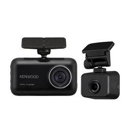 ケンウッド ドライブレコーダー GPS搭載 DRV-MR745 前後撮影対応2カメラドライブレコーダー リアレコ ドラレコ KENWOOD
