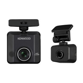 ドライブレコーダー ドラレコ 前後対応 2カメラ 2020年モデル KENWOOD ケンウッド DRV-MR450 スタンドアローン型前後撮影対応(ラッピング不可)