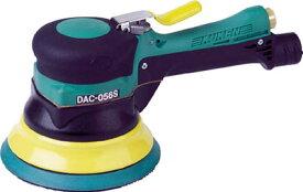 【代引不可】【メーカー直送】 空研【空圧工具】吸塵式デュアルアクションサンダー(マジック) DAM053SB (2954184)【ラッピング不可】