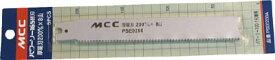 【代引不可】【メーカー直送】 MCC 【電動工具・油圧工具】 PS用厚鋸刃320MM鋼管(5枚入) PSE1320A (4045882)【ラッピング不可】