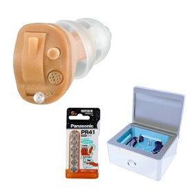 (※非課税)(電池 &ケア用品付き) オンキョー OHS-D21L (左耳用)補聴器 セット