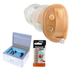 (※非課税)(電池 &ケア用品付き) オンキョー OHS-D21R (右耳用)補聴器 セット