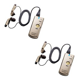 集音器 充電式【お得な2個セット】 パイオニア VMR-M757(N) ゴールド ボイスモニタリングレシーバー フェミミfemimi 集音器 (VMR-M750通販モデル)