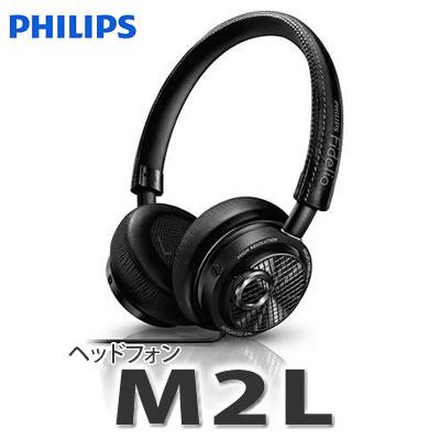 PHILIPS(フィリップス) Lightningコネクター付きヘッドフォン M2L [Fidelio][ヘッドホン]