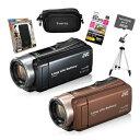【6点セット】JVCケンウッド GZ-L500 ハイビジョンメモリームービー [Everio/エブリオ][ムービーカメラ][ビデオカメラ][GZL500][カラ...