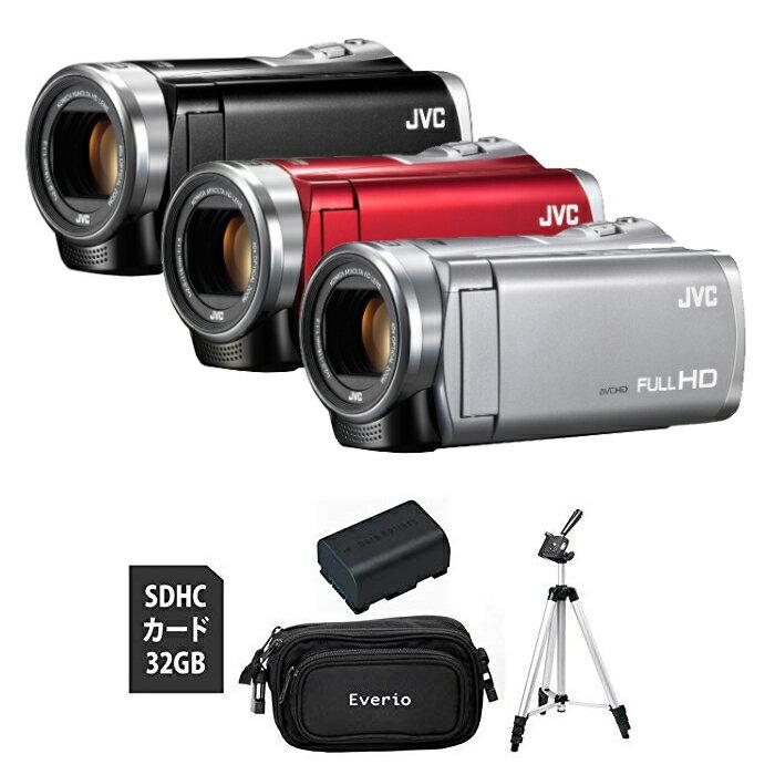 【SDHC32GB&バッテリー&三脚セット!】JVCケンウッド ハイビジョンメモリームービー GZ-E880 [Everio/エブリオ][ムービーカメラ][ビデオカメラ][カラー選択式]