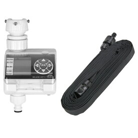 (代引き不可)(ガーデン用品セット)藤原産業 セフティ−3 散水タイマー デラックス SST-4 & セフティ−3 自在灌水ホース 7.5m(ラッピング不可)