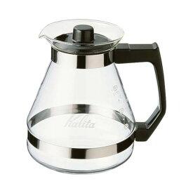カリタ(kalita) 熱湯用サーバー 1200サーバーN [コーヒーメーカー用][コーヒー器具]