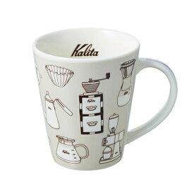 カリタ カリタマグ(ウォームグレー) #73164 マグカップ (コーヒー用品)(Kalitta)