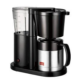 メリタ(Melitta) コーヒーメーカー オルフィ ALLFI SKT52-1-B ブラック [2〜5杯用][ペーパードリップ式][SKT521B](おうちcafe)