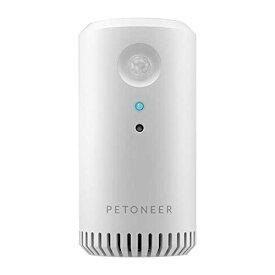 ペット 消臭 除菌 オゾン消臭 ジーフォース オゾン除菌消臭器 Petoneer Odor Eliminator ペットニア オドエリミネーター AOE010 ペット用品