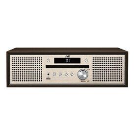 ミニコンポ JVC(Victor) NX-W30 木目 コンパクトコンポーネントシステム(CDコンポ) ワイドFM対応オーディオ (ラッピング不可)