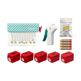 (テープ&電池付)(ひより本体&オプションフルセット)キングジム ひより&パンチ・抜き型・単4電池セット スケジュールシールプリンター KINGJIM マスキングテーププリンター 手帳シールが作れるセット