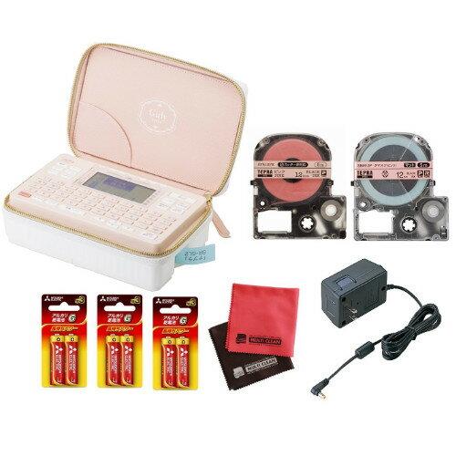 (りぼんテープ&ACアダプターセット)キングジム ラベルライター テプラPRO SR-GL2 ガーリーテプラ