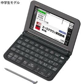 (名入れ対応可)カシオ 電子辞書 EX-word XD-Z3800BK ブラック 中学生モデル 2018年モデル XDZ3800
