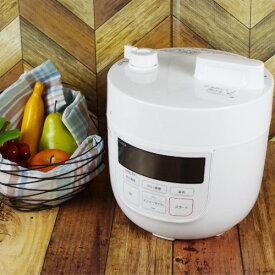 (レシピ付)シロカ 電気圧力鍋 ホワイト SP-D131W siroca (調理容量 1.3L)