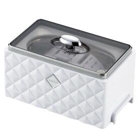 ツインバード 超音波洗浄器 EC-4548W ホワイト メガネやアクセサリー等の洗浄に TWIBIRD 敬老の日 ギフト プレゼント 母の日 父の日