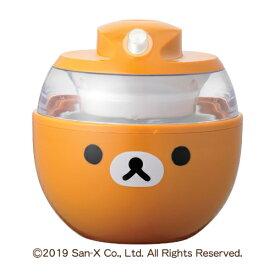 (かわいいリラックマフェイス)貝印 アイスクリームメーカー リラックマ DN-0214 コンパクトサイズ