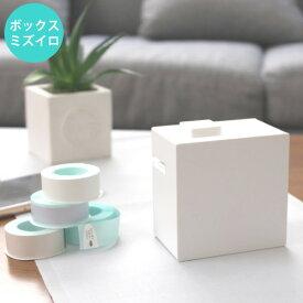(届いたらすぐに使えるセット)キングジム ラベルプリンター テプラLite ホワイト LR30シロ フィルムテープ4種&単4電池&クロスセット 収納ボックス水色付き