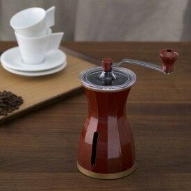 コーヒーミル 手挽き 貝印 The Coffee Mill 蒔絵 FP-5112