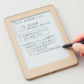 デジタルノート キングジム フリーノ FRN10 電子メモ 電子文具