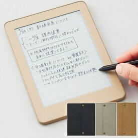 カバー付き! デジタルノート フリーノ 専用カバーセット USBアダプタ クロス付き キングジム FRN10 電子メモ 電子文具 Makuake