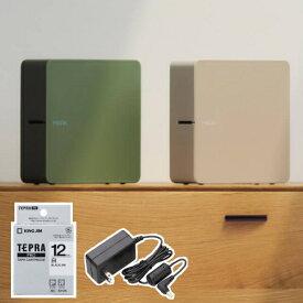 テプラ MARK テープ1本・ACアダプターセット スマートフォン専用 テプラPRO MARK キングジム SR-MK1