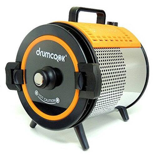 【食材を入れて自動で調理】 ドラムクック DR-750N【ラッピング不可】