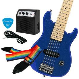 (5点セット)フォトジェニック ミニギター MST120S(おもちゃ 楽器)(本体・ミニアンプ・ピック・シールド・ストラップの5点セット)(キッズ用子供用ミニエレキギター)(ラッピング不可)