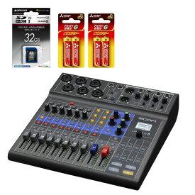 (電池&SD付き)Livetrak L-8 ZOOM ミキサー ズーム L-8 ライブミキサー オーディオミキサー (ラッピング不可)