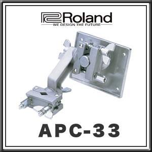 【送料/540円】ローランド All Purpose Clamp APC-33