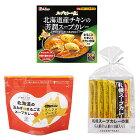 北海道スープカレー★アソート3種食べ比べセット★ソラチ・サッポロウエシマ・ハウス食品限定等