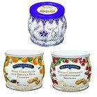(3種アソートセット)(菓子)WingAceコーポレーションケルセンコペンハーゲンダニッシュミニクッキー・オレンジピール・ラズベリー