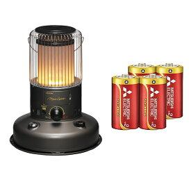 (セット)TOYOTOMI トヨトミ 石油ストーブ ML-250 (T) アースブラウン 月明り風 優しい明るさ 限定生産 黄色の温かみ レトロな落ち着き+三菱 (アルカリ乾電池) 単二×4本 パック