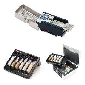 (セット)(紙幣計数機) ダイト DN-150 ハンディノートカウンター+手提金庫DS-210 ホワイト+コインカウンターCC-300
