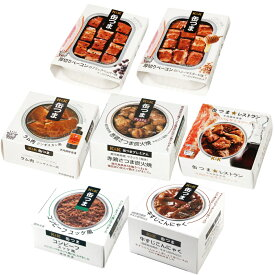 (7点セット)(缶つま) 国分北海道KK肉・ミート系おつまみアソート (ラッピング不可)