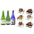 (缶つま6点+日本酒3点セット)国分北海道KK貝系おつまみアソート(ラッピング不可)