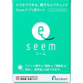 【送料無料 メール便】リクルート Seem ( シーム ) 測定キット iPhone android OS対応 Seem (2019年10月〜リニューアル商品)