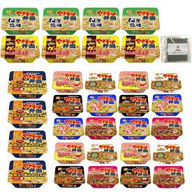 (24点セット)東洋水産 マルちゃん やきそば弁当 北海道限定 お得な詰め合わせ!食べ比べアソート6種 ご当地 焼きそば ヤキソバ おすすめ ソース味 やき弁 在宅支援 備蓄用 まとめ買い カップ焼そば バラエティ
