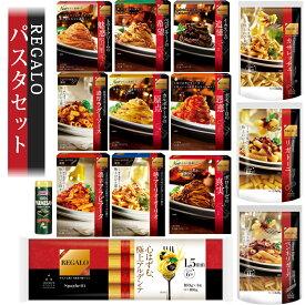 (13点セット)日本製粉 レガーロ パスタソース 9種+ショートパスタ 3種 +ロングパスタ セット スパゲッティー ニップン アソート 詰め合わせ まとめ買い REGALO レガロ アラビアータ ボロネーゼの真実 カルボナーラの原点