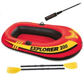 INTEX (ボート)(58331) エクスプローラー200セット (オール・ポンプ付属)(ラッピング不可)