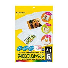 (メール便可:5冊まで) コクヨ 【インクジェットプリンター用紙】 アイロンプリントペーパー KJ-PR10N A4サイズ [5枚入] 【ラッピング不可】