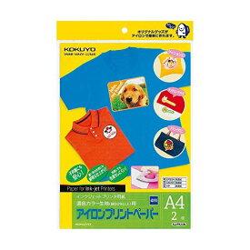 (メール便可:10冊まで) コクヨ 【インクジェットプリンター用紙】 アイロンプリントペーパー KJ-PK10N A4サイズ [2枚入/濃色カラー生地用] 【ラッピング不可】