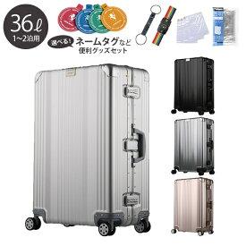 (ポイント10倍中!)(1〜2泊用)(便利グッズ5点セット)レジェンドウォーカー(スーツケース)(1510-48)フレームタイプスーツケース 48cm 約36L(アルミニウム合金製)(ラッピング不可)